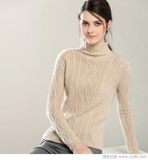 够不够浪漫且看毛衣风格分界线