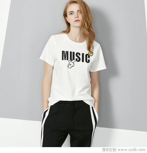 说T恤不是T恤,那一定是过得假春天