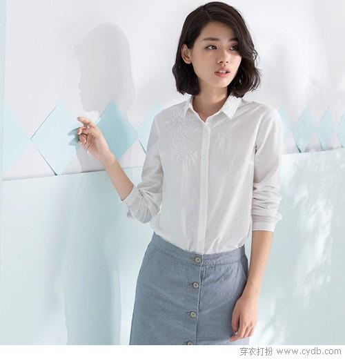 真正的奢侈品 其实是白衬衫